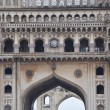Charminar in Hyderabad, India — Stock Photo #13972268