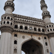 Charminar in Hyderabad - Stockfoto
