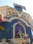 Harrah's Hotel and Casino in Las Vegas — Stock Photo