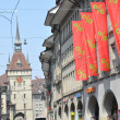 Stock Photo: Clock Tower in Bern