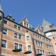 Le Chateau Frontenac in Quebec City — Stock Photo #14158567