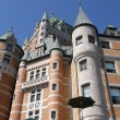 Le Chateau Frontenac in Quebec City — Stock Photo #14158571