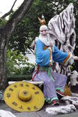Haw Par Villa gardens in Singapore — Stock Photo