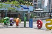 Syn på sentosa island i sentosa, singapore — Stockfoto