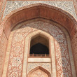 Stockfoto: Akbar's Tomb at Sikandr(Agra)