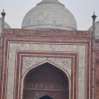 Stock Photo: Mosque at Taj Mahal in Agra