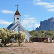 Superstition Mountain Museum in Arizona — Stockfoto