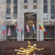 Rockefeller Center in New York City — Stock Photo