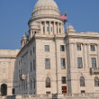 Rhode Island State Capitol — Stock Photo