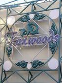Foxwoods Resort and Casino — Stock Photo