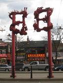 Chinatown in Toronto, Canada — Stock Photo