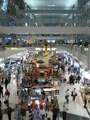 Dubai Duty Free at the International Airport — Stock Photo