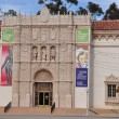Постер, плакат: San Diego Museum of Art in Balboa Park in San Diego California