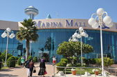 Marina Mall in Abu Dhabi — Stock Photo