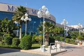 Marina Mall in Abu Dhabi — Stock Photo