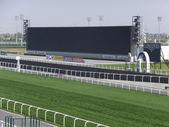 Meydan Racecourse in Dubai, UAE — Stock Photo