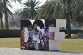 Dubai Shopping Festival (DSF) exhibits at Dubai Creek in Dubai, UAE — Stok fotoğraf