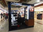 Tiendas en dubai duty free en el aeropuerto internacional — Foto de Stock