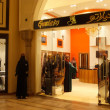 de gold souk in dubai mall in dubai, Verenigde Arabische Emiraten — Stockfoto #41936589