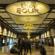 The Gold Souk at Dubai Mall in Dubai, UAE — Stock fotografie