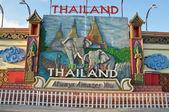 Padiglione Thailandia al global village a dubai, Emirati Arabi Uniti — Foto Stock