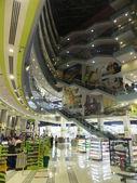 Ansar Gallery in Dubai, UAE — Stock Photo