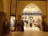 Automobilem v dubai mall v dubaji, spojené arabské emiráty — Stock fotografie