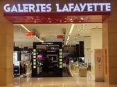 Galeries Lafayette at Dubai Mall in Dubai, UAE — Stock Photo