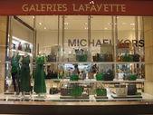 Galeries lafayette в дубай молл в дубае, оаэ — Стоковое фото