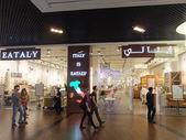Eataly at Dubai Mall in the UAE — Stock Photo