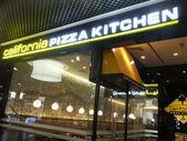 Kalifornien Pizza-Küche in Dubai Mall in den Vae — Stockfoto
