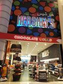 Hershey Chocolate World at Dubai Mall in the UAE — Stock Photo