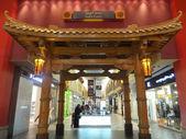 Ibn Battuta Mall in Dubai, UAE — Stok fotoğraf