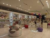 Lamcy Plaza in Dubai, UAE — Stock Photo