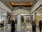 Mirdif City Centre in Dubai, Vereinigte Arabische Emirate — Stockfoto