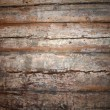 Stock Photo: Aged wooden background