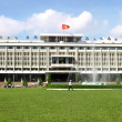 Stock Photo: Reunification Palace