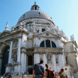 Santa Maria Della Salute church on March 04, 2013 in Venice — Stock Photo