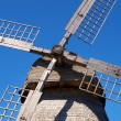 Stock Photo: Windmill details