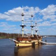Stock Photo: Wooden frigate