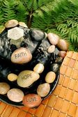 Faith Hope Love Zen Inspired Fountain — Stock Photo