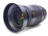 Wide camera lens — Stock Photo