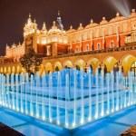 Illuminated fountain — Stock Photo #30744905