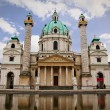 Karlskirche — Stock Photo #30746105