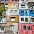 Hundertwasser House. — Stock Photo
