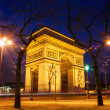 Stock Photo: Arc de Triomphe