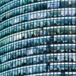 Office buildings — Stock Photo #30807531