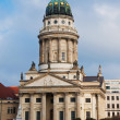 Deutscher Dom — Stock Photo