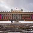 Altes Museum — Stock Photo