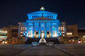 Berlinie Konzerthaus — Zdjęcie stockowe